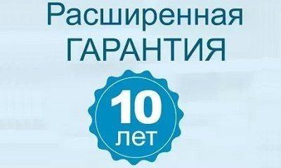 Расширенная гарантия на матрасы Промтекс Ориент Копейск